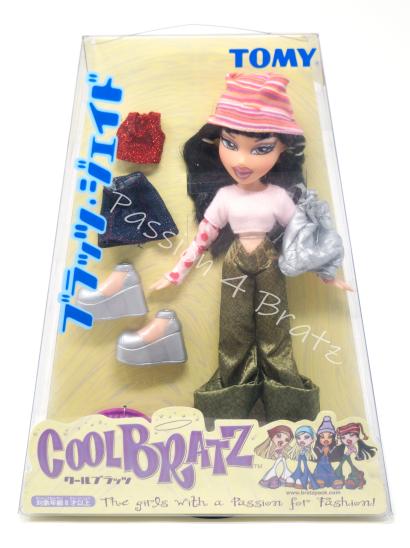 First Edition Japanese Cool Bratz Jade