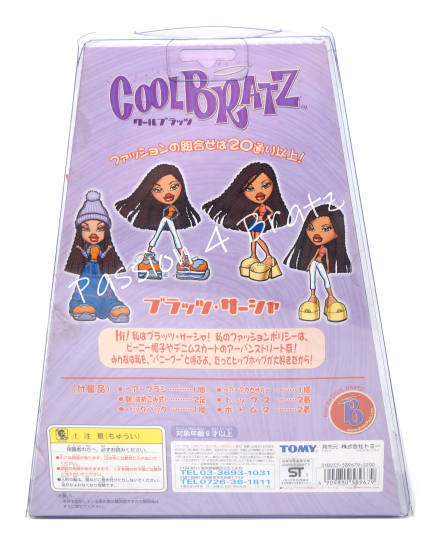 First Edition Japanese Cool Bratz Sasha