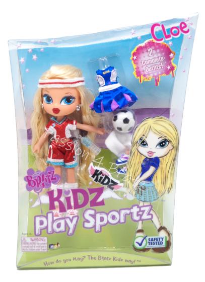Kidz Play Sportz Cloe Box