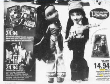 First Edition Ad